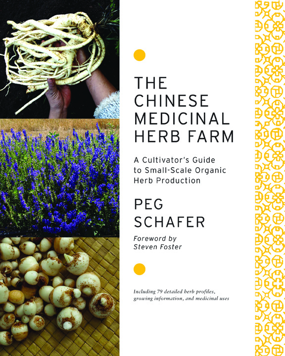 Chinese Medicinal Herb Farm Cover