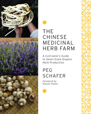 The Chinese Medicinal Herb Farm cover